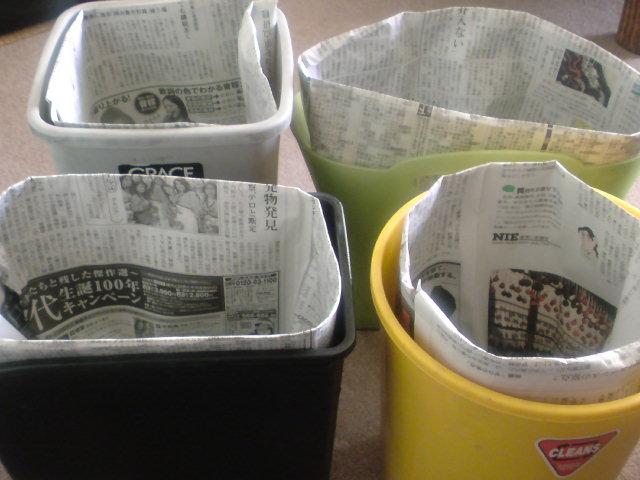ゴミ箱に新開紙