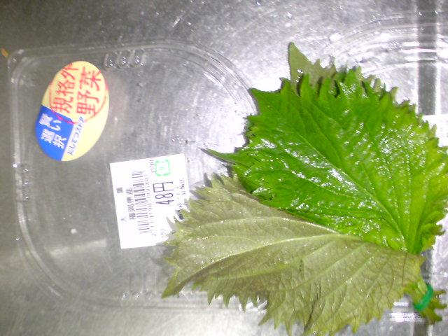 規格外野菜