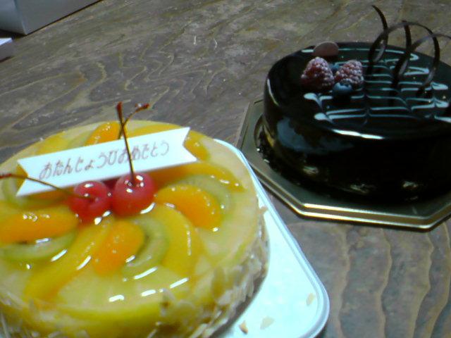 アキ兄ちゃんの誕生日ケーキです♪